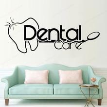 dental clinic wall sticker vinyl decor window removable art poster  JH279