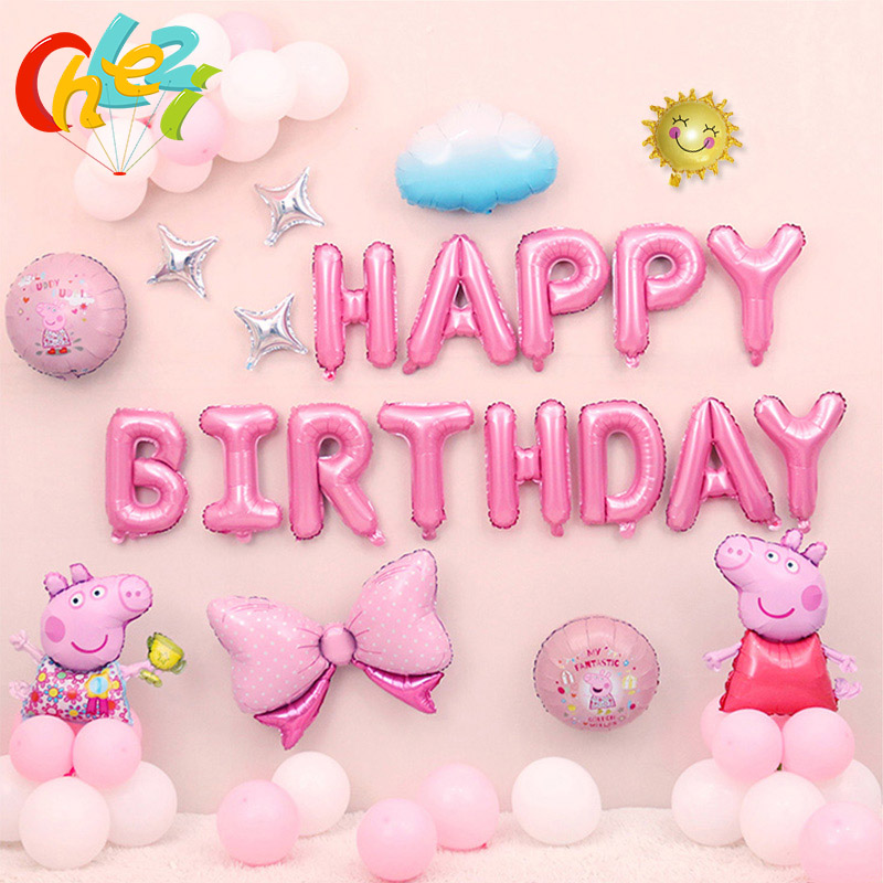 1set PEPPAPIG Foil Balloons Happy Birthday Party Room Decorations Kids Toy Baby Shower Girl Boy Globos Cartoon PEPPAPIG George