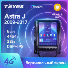 TEYES TPRO Buick Excelle 2 2009 - 2015 Opel Astra J Tesla 스크린 테슬라 스타일 2009 - 2017 차량용 라디오 멀티미디어 비디오 플레이어 내비게이션 GPS Android 8.1 No 2din 2 din dvd(China)