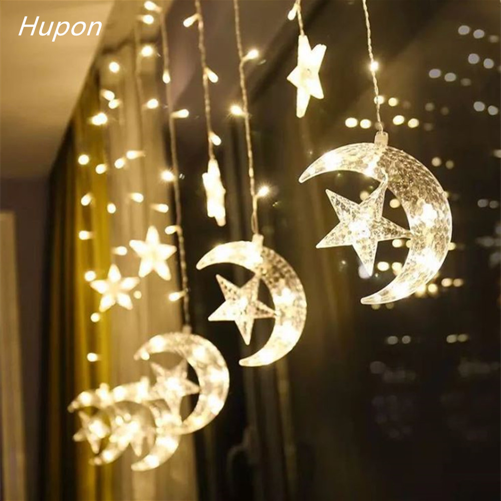 check MRP of star curtains lights