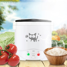 VOGVIGO 1.3L Portable Electric Mini Rice Cooker Lunch Box Microwave Smart Rice Cooker Small  12V/24V for Car/Truck Kitchen Tools цена и фото