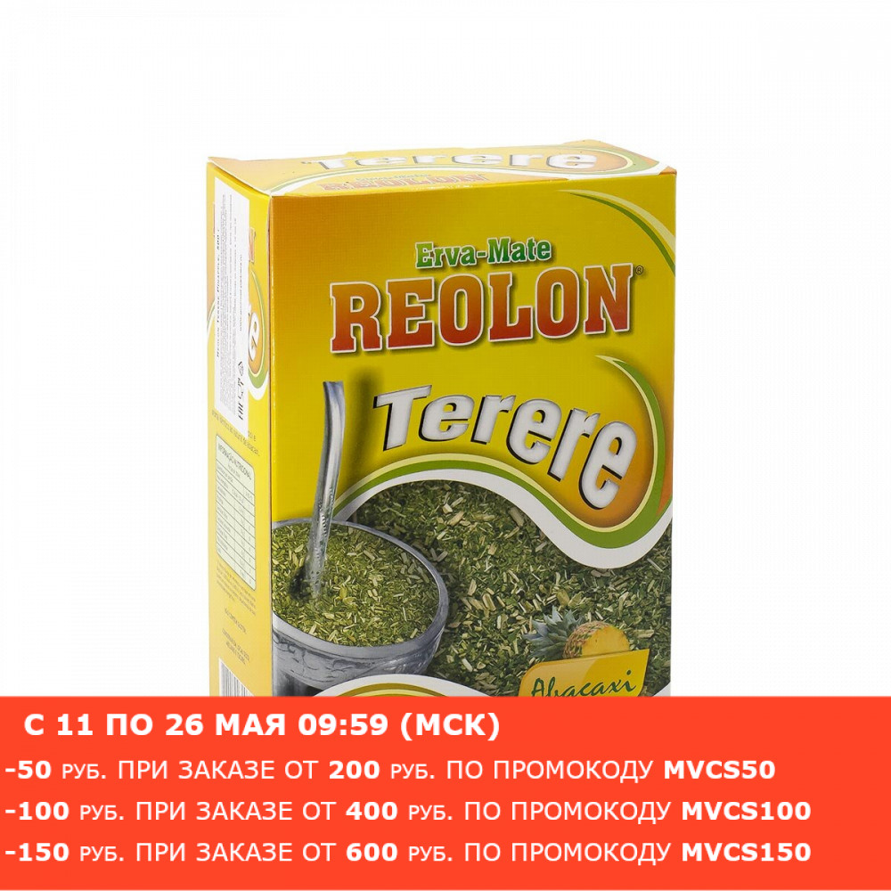 Мате Reolon Terere Abacaxi, 500 г