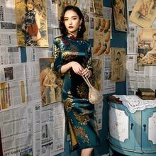 Sheng Coco L-5XL женские осенние бархатные Cheongsam Qipao принт павлинье перо китайское традиционное платье Drak Green