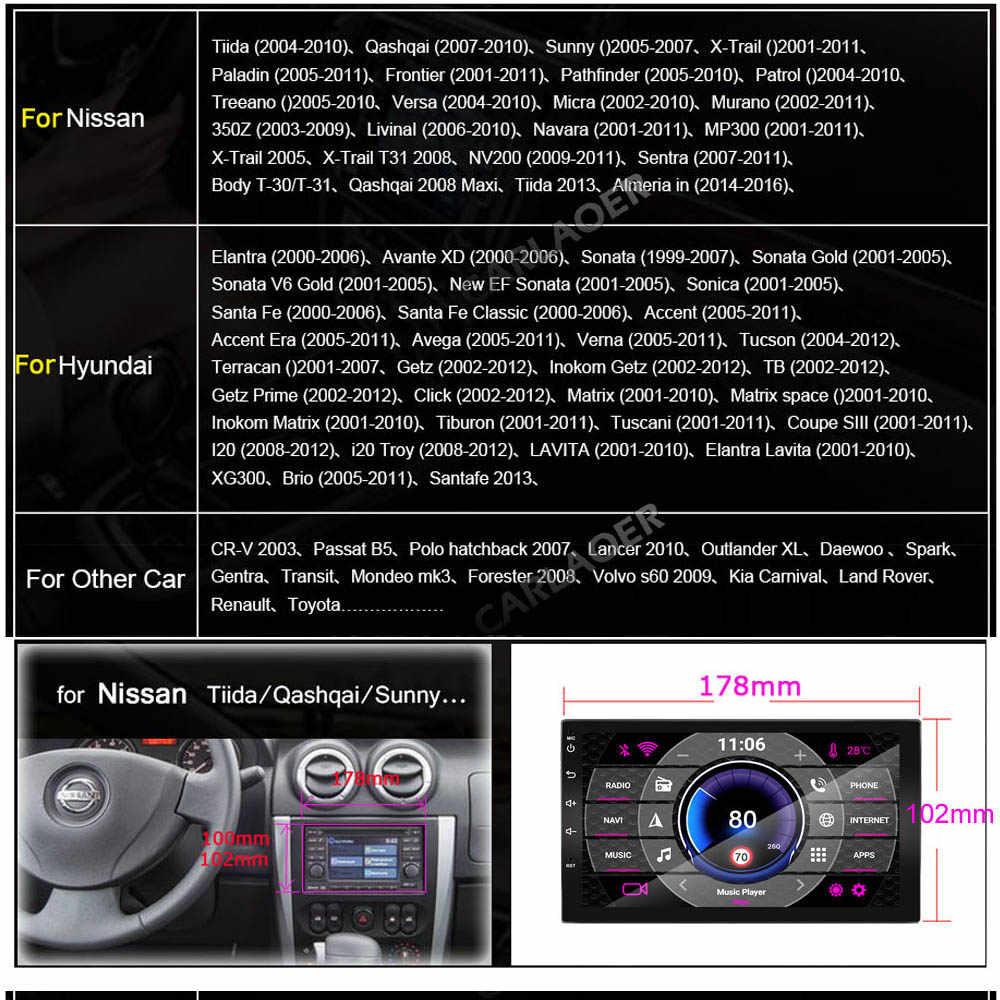 2.5D アンドロイド 8.1 2 喧騒車のラジオマルチメディア Gps ビデオプレーヤー 2DIN フォルクスワーゲン日産現代起亜トヨタ Lada フォードシボレー
