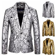 Серебряный высококачественный костюм с пуговицами горячая фольга