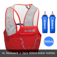 Trail Running Vest Backpack 2.5L Ultra Running Hydration Vest Pack Marathon Running Rucksack bag 500ml Soft Flask