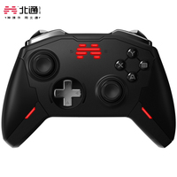 Original Betop Zeus Gamepad BTP T6 Vibration Somatosensory Game Controller For N Switch Steam Mechanical Gamepad For Xbox One