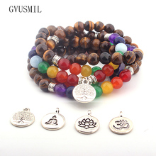 Fashion Design Howlite Natural Tiger Eye Stone Bracelet 108 Beads Wrap or High Quality