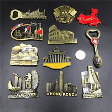 미국 골든 게이트 브리지 베를린 스위스 싱가포르 호주 시드니 이탈리아 로마 파리 라스베가스 중국지도 냉장고 자석 기념품