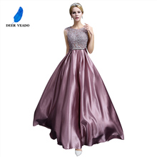 Женское Прозрачное платье до пола DEERVEADO S306, длинное вечернее платье трапеция для выпускного вечера