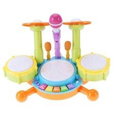 Детские музыкальные барабанные игрушки, детский Джазовый барабанный набор, электронный ударный инструмент, музыкальный инструмент, развивающие подарки, игрушки для детей 3 лет