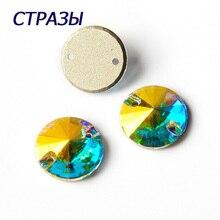 CTPA3bI 3200 AB Color Rivoli Shape Glass Crystal Beads Charm For Jewelry Making Sew On Rhinestones Clothing Needlework Crafts