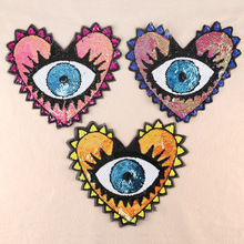 6 Pcs/lot Large Sequins Embroidery Patches Love  Heart Eyes Clothing Decoration Garment Sewing Accessories