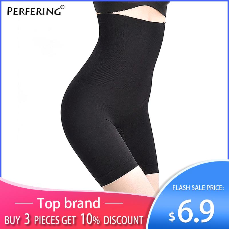 Perfering Shaper Women Waist Trainer Shapewear Body Shapers Slimming Control Panties Lifter Seamless Slimming Underwear Girdle