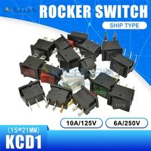 KCD1 15x21 мм Лодка кулисный переключатель переменного тока 10A/125V 6A/250V 2 файл с 3 режимами 2/3/4/6 Медь средства ухода за кожей стоп переключатель 15*21 мм с Водонепроницаемый Кепки