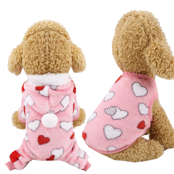 Sweet Heart Pink Cute Fleece Dog Jacket Winter Coat Soft Flannel Pajamas Hooded Vest Warm Pet Puppy Jumpsuit Pet Clothes image
