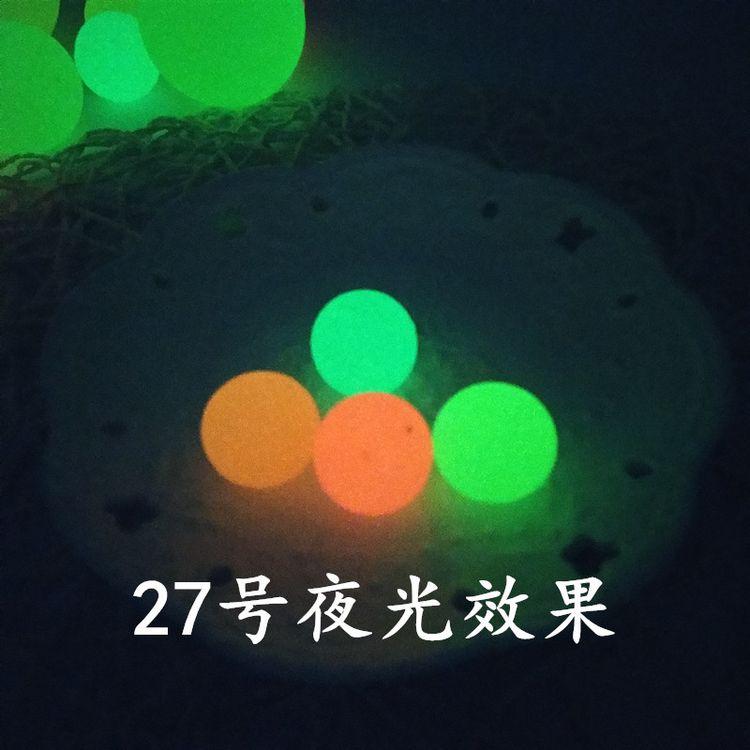 中國代購|中國批發-ibuy99|大号磨砂橡胶实心夜光弹力球浮水弹弹球跳跳球儿童宠物怀旧小玩具