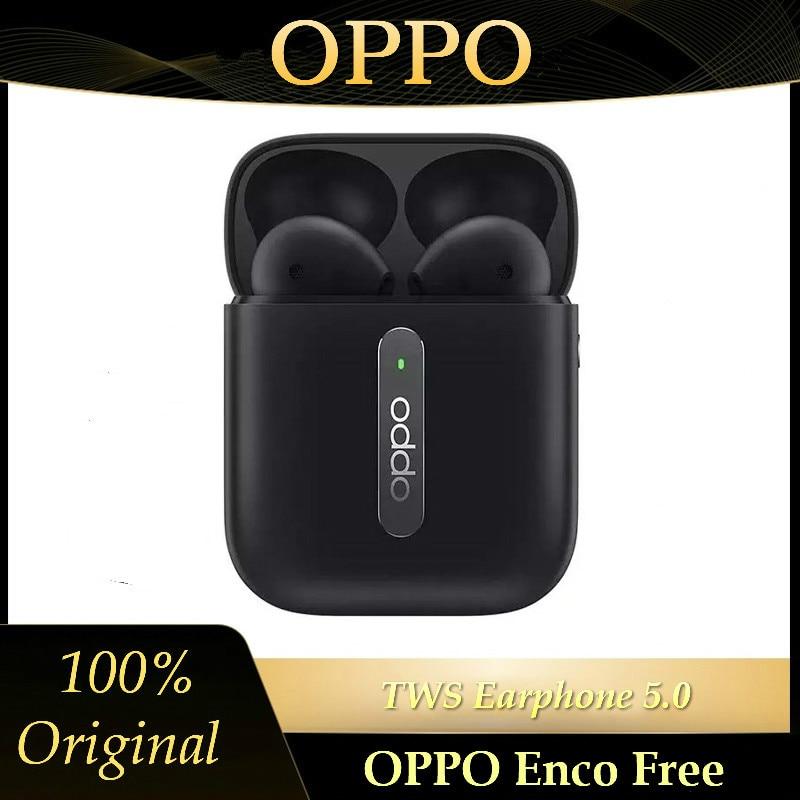100% Оригинальные беспроводные наушники Oppo Enco free/Enco X, bluetooth TWS наушники 5,0 дюйма
