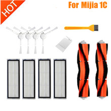 Cepillo principal Cepillo Lateral filtros, paño de mopa para Xiaomi Mijia 1C STYTJ01ZHM, piezas de Robot aspirador, accesorios