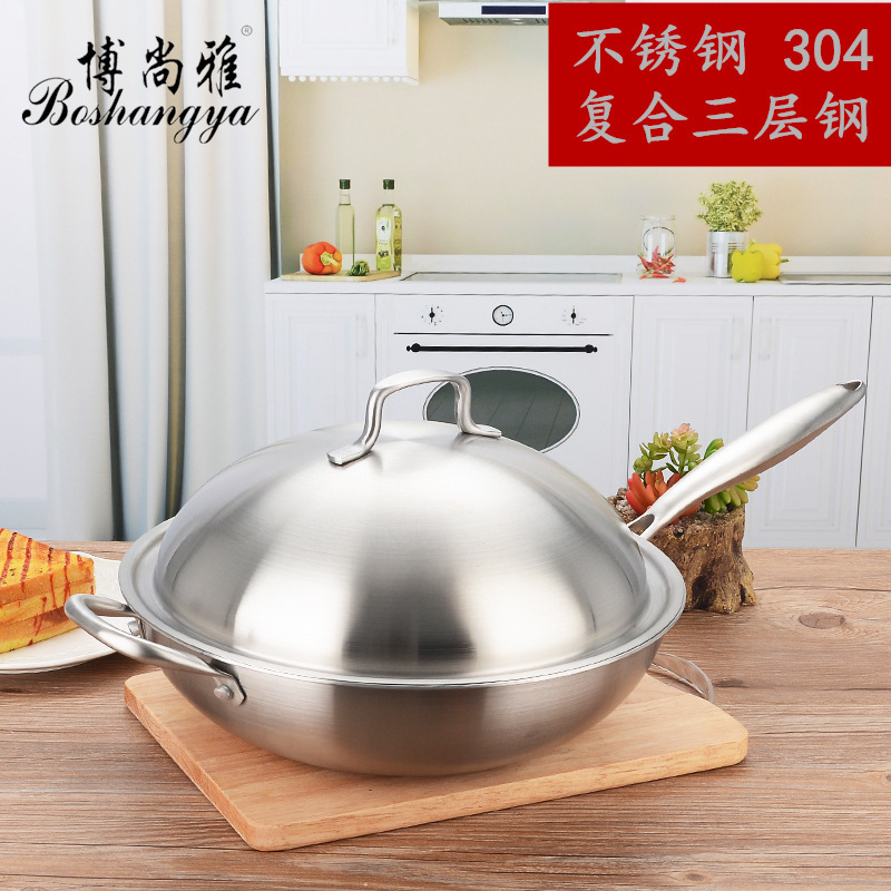 [ Special Thickness 2.5mm]304 Stainless Steel Wok Nothing Coating Nothing Lampblack Physics No Stick Pan Cooking Pot Have