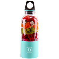 500ml Portable Juicer Cup USB Rechargeable Electric Automatic Bingo Vegetables Fruit Juice Tools Maker Cup Blender Mixer Bottle