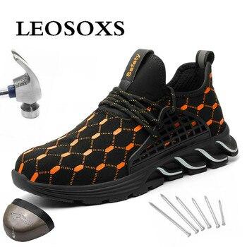 Мужские летние дышащие рабочие ботинки Leoxose со стальным носком, Нескользящие безопасные рабочие кроссовки, рабочая Удобная безопасная Стро...