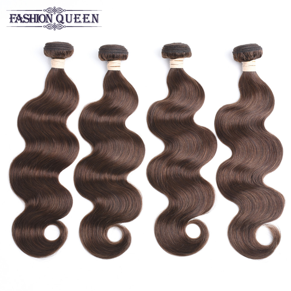 Peruvian Body Wave 4# Light Brown 4 Bundles/Lot Free Shipping Human Hair Extensions 8