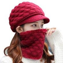 Женские осень зима Шапочка шарф; Комплект; Теплая шапка из кроличьего
