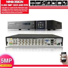 16 ערוץ AHD DVR 5MP DVR 16CH AHD AHD 5MP NVR תמיכה 2560*1920P 5.0MP מצלמה CCTV וידאו מקליט DVR NVR HVR אבטחת מערכת
