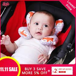 НОВАЯ безопасная подушка для защиты головы ребенка, обычная подушка для ухода за младенцем, u-образная Шейная подушка, поддерживающая
