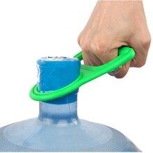 Массовый очиститель воды для переноски бутылки с ручками для переноса бутилированной воды ведро с ручками ведра с водой