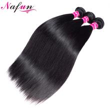Brazilian Hair Weave Bundles Straight Human Hair Non-Remy Hair Wholesale Bundles Hair Extensions Human Hair Vendors NAFUN tanie tanio BR (pochodzenie) Nie remy włosy Brazylijski włosy Proste = 10 Sew-w Natural Color 150 Machine Double Weft 8-26 Inch