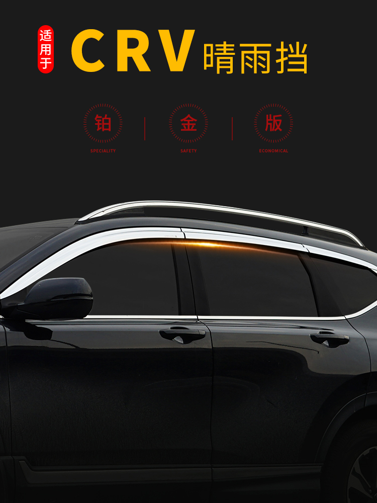 FOR 6PCS CAR Window Visor Honda NEW CRV Rainproof Window Decoration Silver Plating Accessories Body Kit 2017 2018 2019 2020