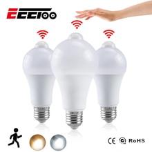 EeeToo ampoule veilleuse LED, capteur de mouvement PIR, lumière dampoule LED E27 B22, 12W, 15W, 18W, 20W, crépuscule à laube, pour la maison, AC 85 265V