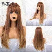 Perruque synthétique lisse longue avec frange, perruques naturelles brunes blondes et Ombre, en Fiber résistante à la chaleur