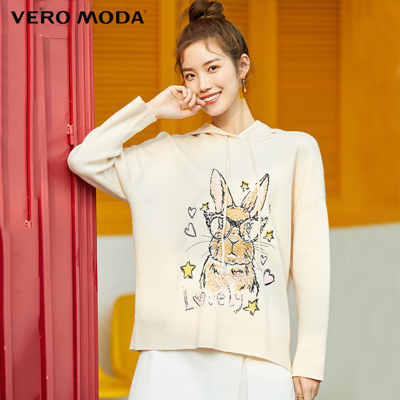 Vero Moda Winter Hooded Animal Pattern Lace-up Sweater| 319413548