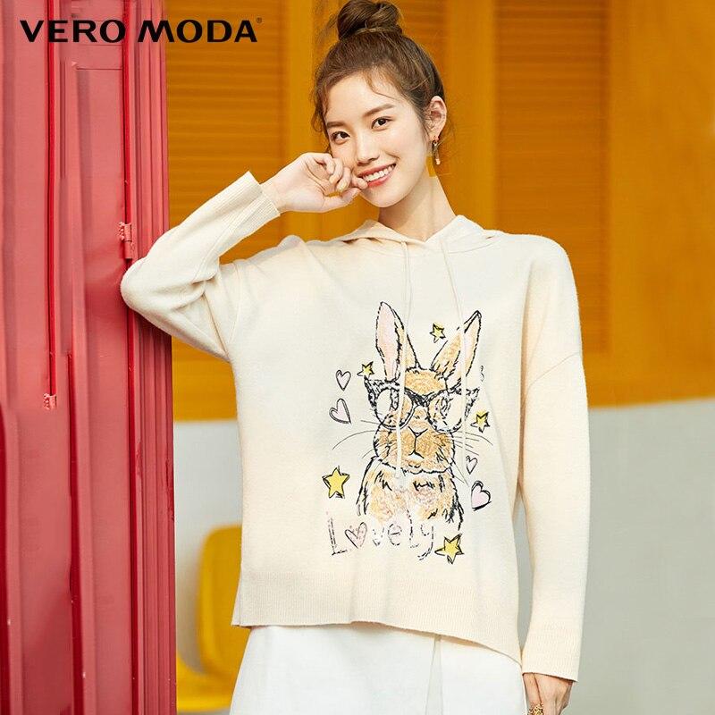 Vero Moda Winter Hooded Animal Pattern Lace-up Sweater| 319413548