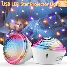 2020 Новый светодиодный светильник проектор Звезда лампа Дети