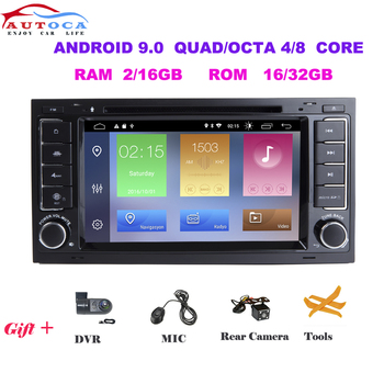 Car DVD Multimedia player Android 9 GPS 7 Inch 2 Din Autoradio For VW Volkswagen Touareg T5 Transporter Multivan Canbus Wifi DVR image