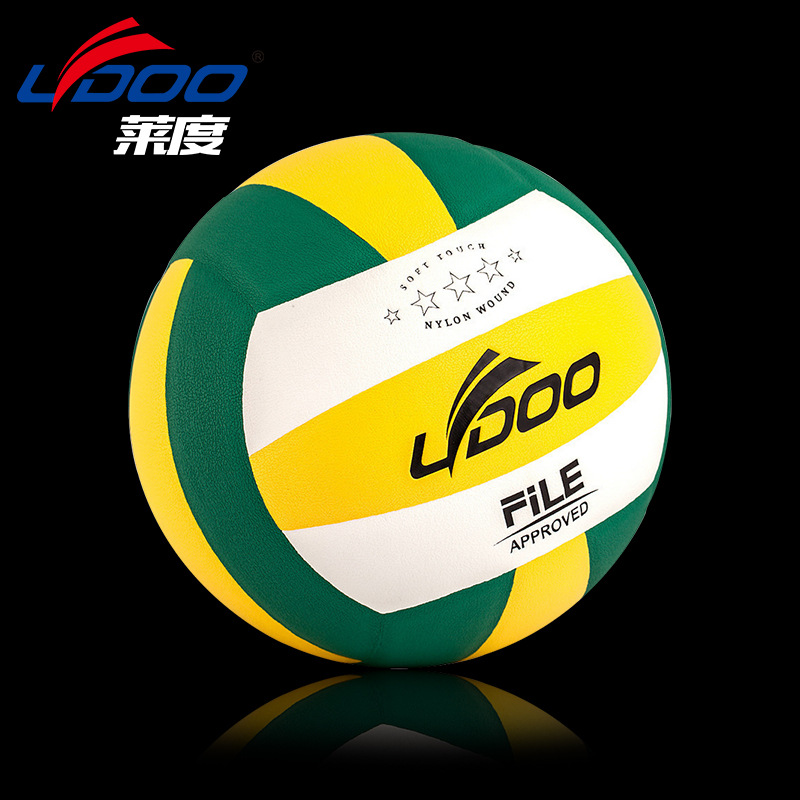Genuine Product Game Volleyball Production Manufacturers Customizable Beach Soft Gas Volleyball School Indoor No. 5 Training Onl