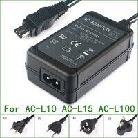 AC Carregador Adaptador Para Sony AC-L10 AC-L10A AC-L10B AC-L10C AC-L15 AC-L15A AC-L15B AC-L15C AC-L100 AC-L100B AC-L100C AC-L100D