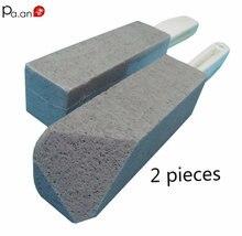 Комплект из 2 предметов натуральная пемза камень мастер кисти