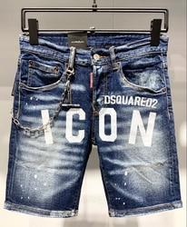new Women/Men Jeans for shorts Jeans Pants Outwear Man DSQ jeans 9626-1