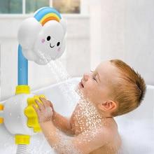 Новые Игрушки для ванны для детей, игрушка для воды, модель облаков, смеситель для душа, распылитель воды, игрушка для детей, Сквиртинг, сприн...