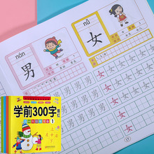 4 Books/Set Writing Chinese Book Characters With Pictures Copybook Fit for Preschool Children Kids Early Education Libros Book
