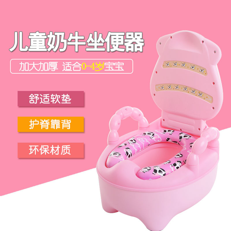 CHILDREN'S Toilet Pedestal Pan Urinal CHILDREN'S Circle Extra-large No. Infant Potty Potty Men And Women Baby Kids Toilet