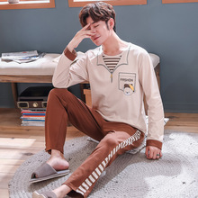 Anime Pajamas Sleep-Tops Cotton Cartoon Long-Sleeved for Man Men Casual Comfortable Thicken