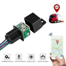 Улучшенное отслеживание автомобильного реле GPS-трекер устройство GSM локатор дистанционное управление Противоугонный мониторинг Отключени...