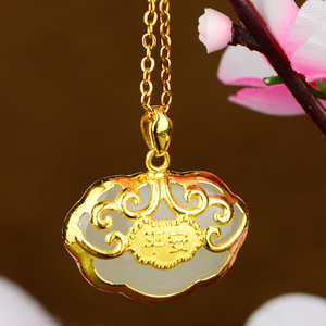 Image 1 - Gold plated  Baby Golden Long Life Lock Pendant  Jade Zodiac Pendant Buddha Gong Necklace