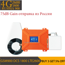 Russia 2G 3G 4G Tri Band Booster GSM 900MHz+DCS/LTE 1800(B3)+FDD LTE 2600(B7) Cell Phone Signal Repeater Cellular Amplifier